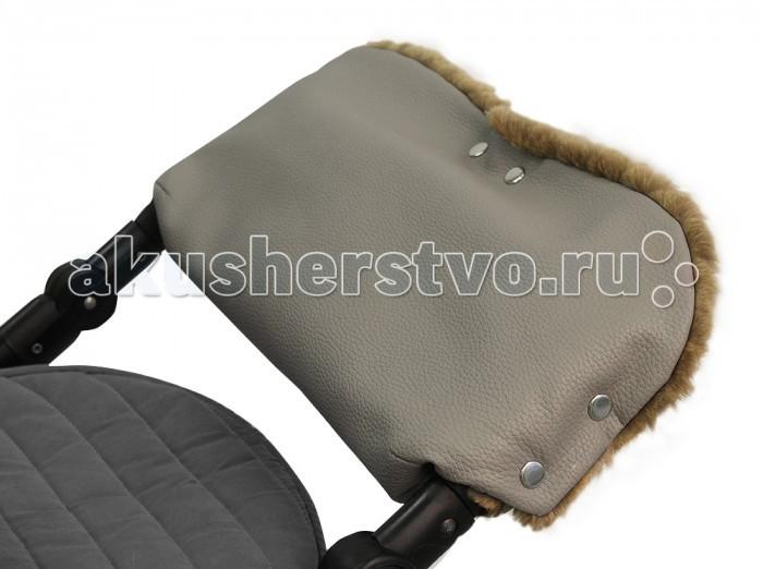 Forest Муфта для рук Estrid Leather