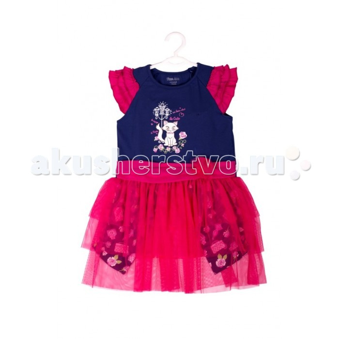 Free Age Комплект из платья и брюк ZG 17016-PB1