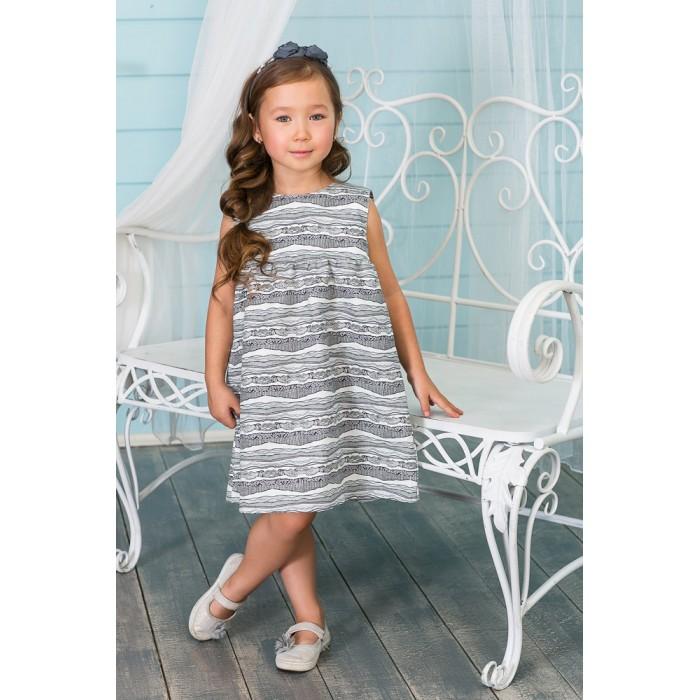 Frizzzy Платье изо льна Черно-белые ажурные узоры 56% лён 44% хлопок