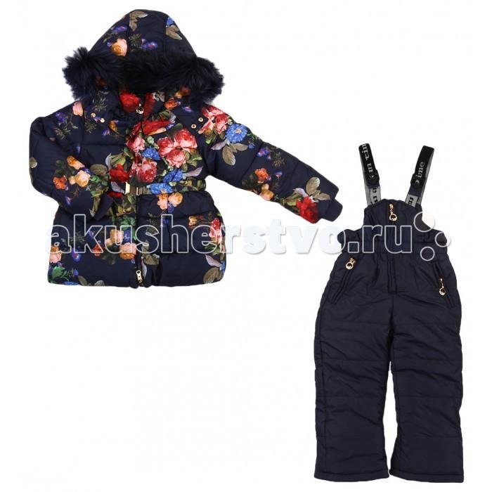 Fun Time Комплект из куртки и полукомбинезона TKF1626O