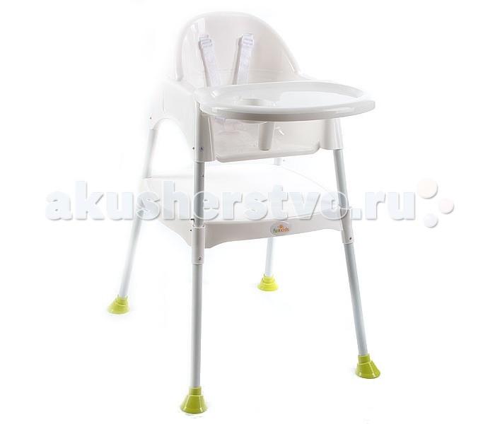 Стульчик для кормления FunKids Eat And PlayEat And PlayСтульчик для кормления Funkids Eat And Play растёт вместе с Вашим малышом и отвечает всем потребностям ребёнка. Малыш сможет обедать вместе с Вами как только научится сидеть. Стул легко трансформируется в стульчик со столом-партой, которые можно использовать для игр.  Стульчик для кормления Funkids Eat And Play оснащен съемным столиком который позволяет использовать эту модель, как для самых маленьких детишек, так и для тех кто постарше. Столик можно снять и расположить стульчик, у стола взрослых. Стульчик оборудован пятиточечным ремнем, который надежно удержит маленького ребенка в стульчике.  Особенности: 1. Долгое время использования Обычные детские стульчики для кормления можно использовать только до возраста 2-х, 3-х лет. Наш детский стульчик прослужит вам гораздо дольше, до тех пор, пока вашему ребенку не исполнится 6 лет. 2. Функциональность и универсальность Обычные высокие детские стульчики можно использовать только для кормления ребенка, в то время как наш стул можно использовать как во время еды, так и для игры и занятий. 3. Безопасность и экологичность Материалы, которые используются в нашем детском стульчике, безопасны для здоровья ребенка и окружающей среды. При производстве используется специальный пищевой пластик, который не содержит Фенол-А и прошел все соответствующие испытания и тесты. Устройство стула и материалы подходят для детей и совместимы со стандартами безопасности. Вы можете ставить на поднос стула горячую посуду и еду. Максимальная весовая нагрузка на стул - 116 кг, что многократно превышает запрашиваемые параметры прочности. 4. Простота сборки Наш детский стул легко собирается и собирается. 5. Простота транспортировки Размеры разобранного стула достаточно небольшие, он удобен для транспортировки. Вы можете легко захватить стульчик с собой и использовать его даже на природе.  Конструкция стульчика обеспечивает устойчивое положение даже на скользкой или неровной поверхности. Не имеет о