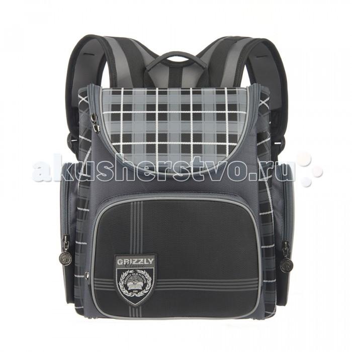 Grizzly RA-540 Рюкзак школьный с мешком для обувиRA-540 Рюкзак школьный с мешком для обувиRA-540 Рюкзак школьный с мешком для обуви Grizzly   Рюкзак школьный, одно отделение, объемный карман на молнии на передней стенке, объемные боковые карманы на молнии, внутренний составной пенал-органайзер, жесткая анатомическая спинка, эластичные лямки, в комплект входит мешок для обуви, светоотражающие элементы с четырех сторон.  Материал: нейлон 1680<br>