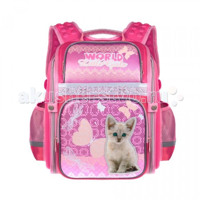 Grizzly RA-678 Рюкзак школьный