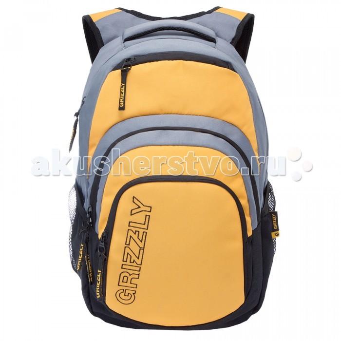 Grizzly Рюкзак RU-704-1Рюкзак RU-704-1Grizzly Рюкзак RU-704-1 выполнен из очень легкой, эластичной ткани высокой прочности. Она устойчива к износу, хорошо стирается и быстро сохнет, сохраняя свою форму.  Особенности: рюкзак молодежный одно отделение карман на молнии на передней стенке объемный карман на молнии на передней стенке боковые карманы из сетки внутренний составной пенал-органайзер внутренний укрепленный карман для ноутбука укрепленная спинка карман быстрого доступа в верхней части рюкзака мягкая укрепленная ручка  нагрудная стяжка-фиксатор укрепленные лямки.<br>