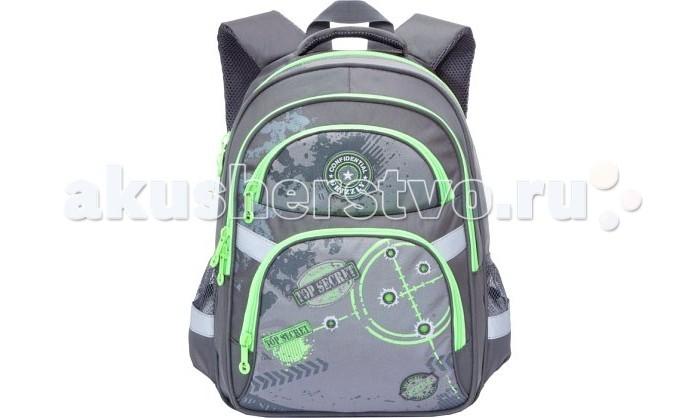 Grizzly Рюкзак школьный RB-629-2Рюкзак школьный RB-629-2Grizzly Рюкзак школьный RB-629-2. Рюкзак школьный органичный,в нем разместятся все необходимые предметы для занятий в школе.  Основные характеристики: рюкзак школьный два отделения два объемных кармана на молнии на передней стенке боковые карманы из сетки внутренний подвесной карман на молнии внутренний составной пенал-органайзер откидное жесткое дно  жесткая анатомическая спинка дополнительная ручка-петля мягкая укрепленная ручка укрепленные лямки светоотражающие элементы с четырех сторон.<br>