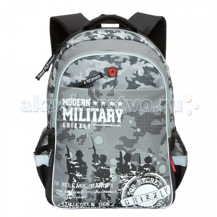 Grizzly Рюкзак школьный RB-632-2Рюкзак школьный RB-632-2Grizzly Рюкзак школьный RB-632-2 выполнен из очень легкой, эластичной ткани высокой прочности. Она устойчива к износу, хорошо стирается и быстро сохнет, сохраняя свою форму.  Особенности: рюкзак школьный два отделения карман на молнии на передней стенке боковые карманы из сетки внутренний подвесной карман на молнии откидное жесткое дно жесткая анатомическая спинка дополнительная ручка-петля мягкая укрепленная ручка укрепленные лямки светоотражающие элементы с четырех сторон.<br>