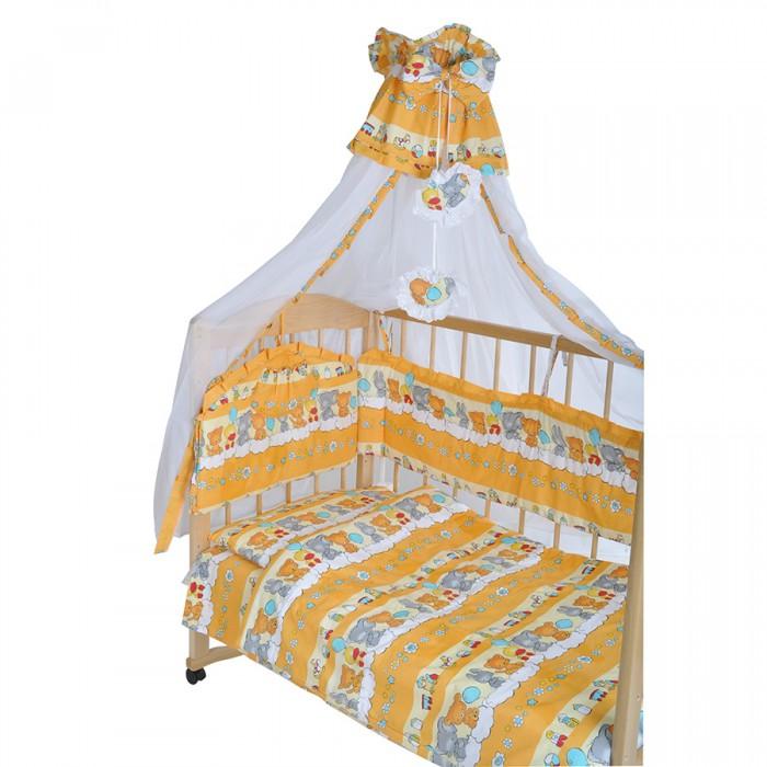 Комплект для кроватки GulSara 24.5 (7 предметов)