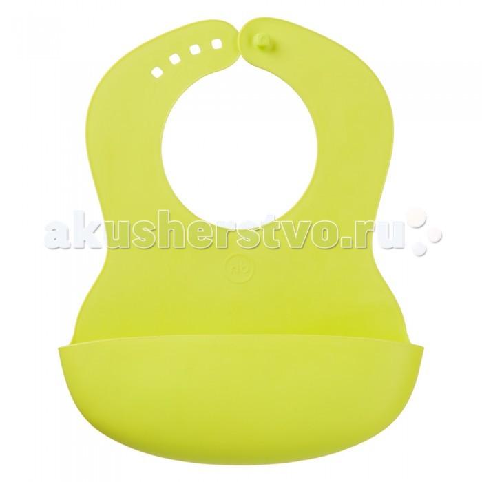 Нагрудник Happy Baby Soft Children`s BibSoft Children`s BibНагрудник Happy Baby пластиковый с кармашком компактно сворачивается и легко помещается в любую сумку.  Уход: мыть теплой водой с мылом, тщательно ополаскивать. Не кипятить. Вымыть перед первым использованием.   Внимание: не оставляйте ребенка одного во время кормления. Температура еды не должна быть выше 40&#186;С.<br>