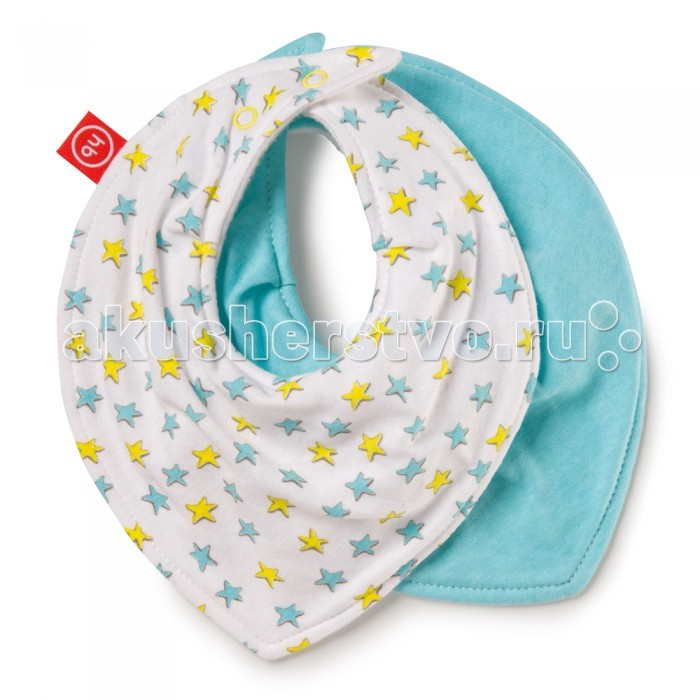 Нагрудник Happy Baby Baby Bibs Set набор 2 шт.