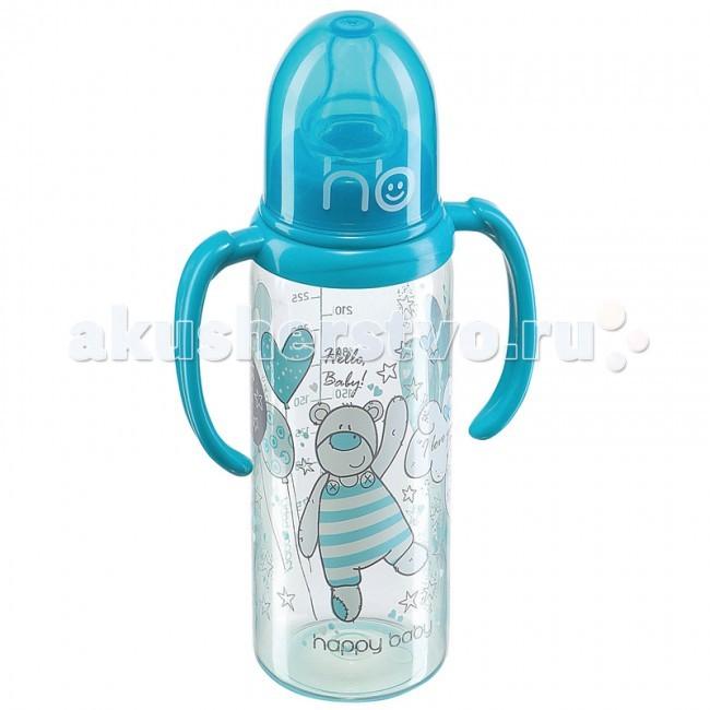 Бутылочка Happy Baby Feeding Bottle с силиконовой соской 250 мл