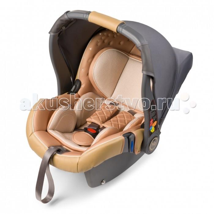Автокресло Happy Baby Gelios V2Gelios V2Gelios V2 — автокресло-переноска группы 0+ (для детей с рождения до 13 кг). Данная модель обладает всеми необходимыми функциями для обеспечения безопасности: пятиточечными ремнями безопасности, боковой защитой и прочным корпусом.   Индикатор горизонтального положения поможет правильно установить автокресло-переноску в машине. Комфорт в дороге обеспечивает вкладыш для новорожденного, солнцезащитный козырек и чехол на ножки. Благодаря полукруглому основанию удобно укачивать малыша, в качестве ограничителя качания можно использовать ручку переноски, опустив ее вниз до упора.   Мягкий дышащий вкладыш стоек к истиранию, прекрасно держит форму при сминании. Чехол прост в уходе, при необходимости легко снимается для чистки.   Характеристики: Пятиточечные ремни безопасности Трикотажный тент от солнца Полукруглое дно позволяет использовать как качалку Ручка-переноска может использоваться как ограничитель качания Защита от боковых ударов Фиксатор натяжения ремня Съемный чехол Мягкий вкладыш-матрасик Подголовник регулируется по высоте, 6 положений Ткань отлично держит форму, отличается особым блеском и мягкостью В комплекте: чехол на ножки, трикотажный тент  Тканые материалы: 100 % полиэстер, 100% полиуретан Ширина посадочного места с вкладкой/без вкладки: 21/24 см Длина спального места с вкладкой/без вкладки: 73/76 см Вес автокресла: 4 кг<br>