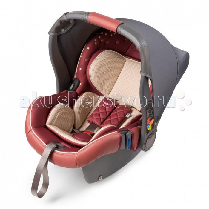 Автокресло Happy Baby Gelios V2