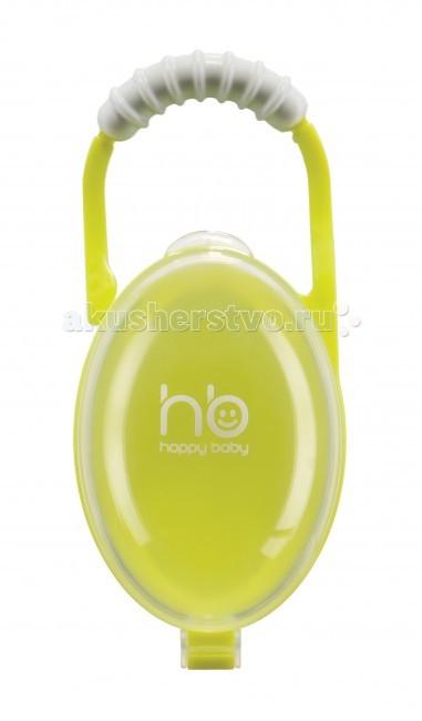 Happy Baby Контейнер для пустышки Pacifier Contaner