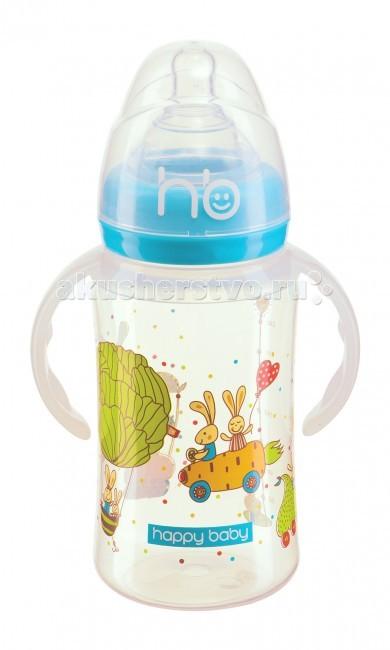 Бутылочка Happy Baby Milky stories с ручками 240 мл