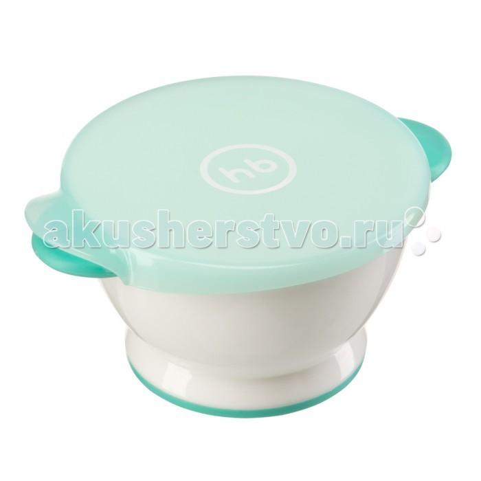 Happy Baby Тарелка с крышкой Small Bowl