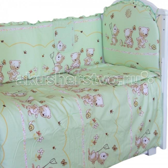 Комплект в кроватку Happy Dreams Медвежата (7 предметов)Медвежата (7 предметов)Красивый комплект в кроватку Happy Dreams Медвежата, выполненный из бязи. Симпатичные рисунки поднимут настроение и украсят любую кроватку. Насыщенные цвета не поблекнут даже после многочисленных стирок.   Характеристика: 100% хлопок (пакистанская бязь) Съемные борта на молнии Простынь на резинке Ткани собственного дизайна. Только натуральные ткани Борта плотностью 500 г На бортах комплекта по 6 завязок Наполнитель Холлофайбер; Холлкон с эвкалиптовым, бамбуковым и мятным волокном  В комплекте  простынь (100х150) наволочка (40х60) подушка (40х60) пододеяльник (110х145) одеяло (108х140) бампер (40х360) балдахин (150х40)<br>