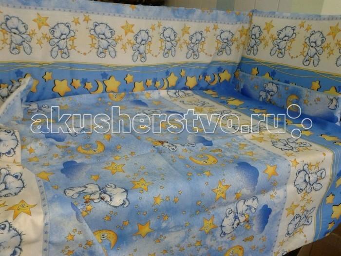 Комплект для кроватки Happy Dreams Мишки со звездами (7 предметов)