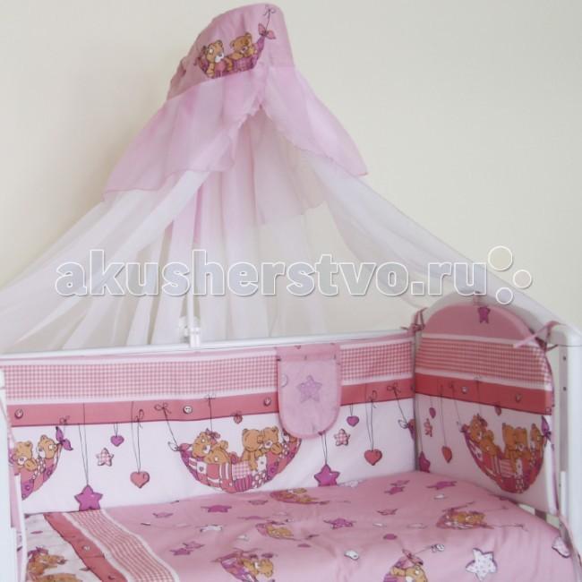 Комплект для кроватки Happy Dreams Мишки в гамаке (7 предметов)