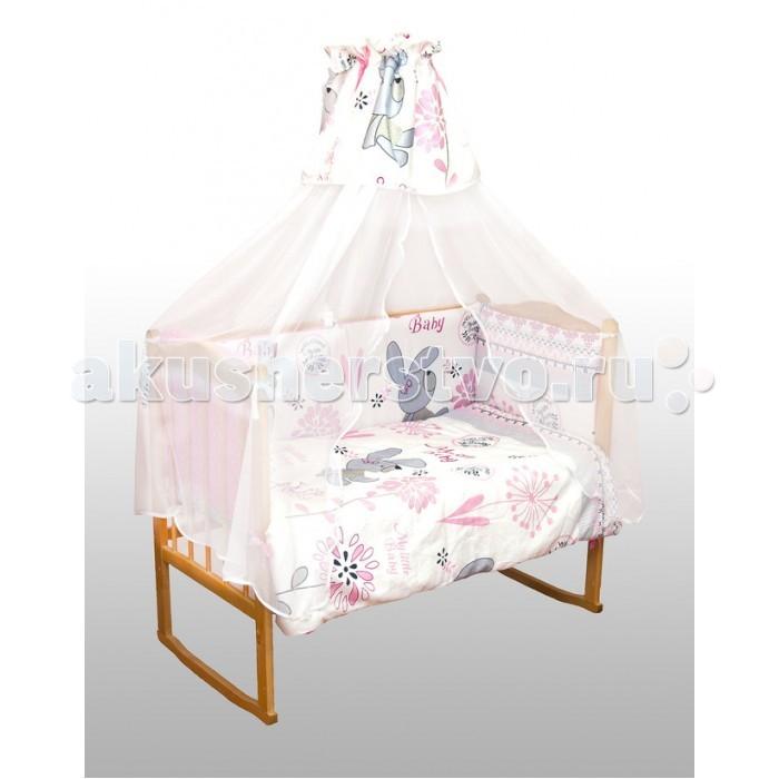 Комплект для кроватки Happy Dreams Зайчик (7 предметов)