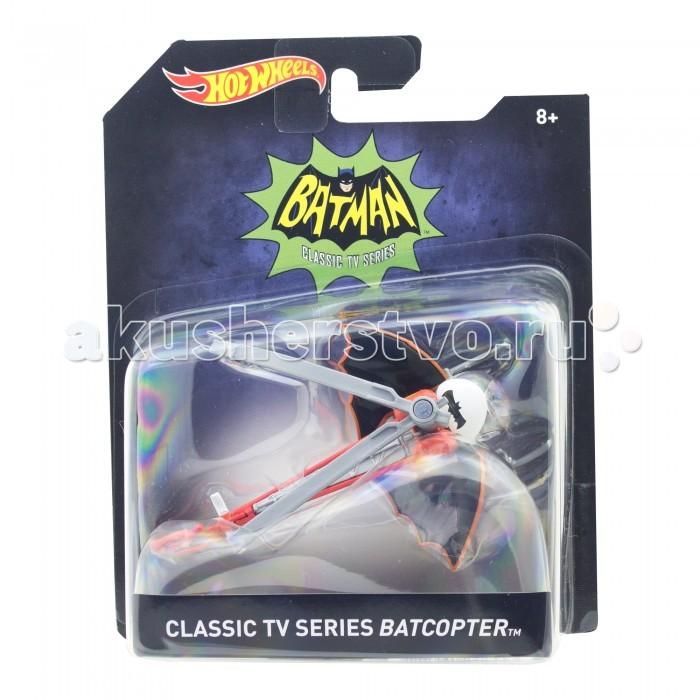 Hot Wheels Машинка БэтмобильМашинка БэтмобильМашинка Бэтмобиль  Машинка из коллекции Batman от бренда Mattel относится к серии Hot Wheels. Каждый любитель героя вселенной DC получит огромное количество впечатлений от черно-золотистоно дизайна Бэтмобиля с оригинальным корпусом.   Мальчик весело проведет время с любимой игрушкой как дома, так и на прогулке. Машинка выполнена их качественных материалов, очень компактна и всегда сможет легко поместиться в рюкзак юного мечтателя, чтобы составить компанию в любом путешествии.   Собрав полную коллекцию Бэтмен, ребенок сможет почувствовать себя настоящим супергероем.<br>