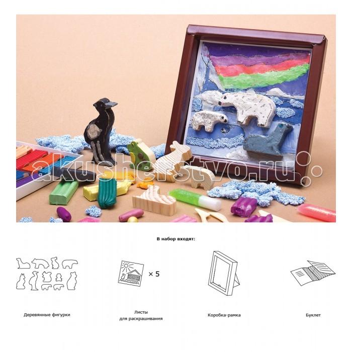 Томик Набор Животные севера 11 деталейНабор Животные севера 11 деталейНабор Животные севера 11 деталей- это набор для творчества. Фигурки можно раскрашивать красками икарандашами, украшать, спомощью различных материалов: пластилина, ниток, крупы ицветной бумаги.   Готовые фигурки можно использовать всюжетныx играx или вкачестве украшения для дома. Вместе сдетьми выможете составлять творческие композиции, используя вложенные картинки для раскрашивания, или придумывать свои собственные сюжеты. Специальная подставка, которую вы тоже найдете внутри, превращает коробку в отличную настольную рамку для вашиx поделок. Игрушки, сделанные своими руками — прекрасный подарок к любому празднику.  В набор входят: деревянные фигурки листы для раскрашивания коробка- рамка буклет.<br>