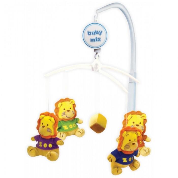 Мобиль Baby Mix ЛьвятаЛьвятаМобиль Львята - это яркая музыкальная каруселька на кроватку, с которой малыш никогда не будет скучать. Симпатичные игрушки, медленное вращение игрушек, приятная музыка, возможность подсветки - вот отличительные черты этой игрушки.  Особенности: музыкальное сопровождение карусельки ребенок учится следить за подвесными игрушками у малыша активно и в максимально естественной форме развивается зрение кроха получает представление о пространственном положении предметов музыкальное сопровождение развивает слух ребенка разно-фактурные элементы помогут развить мелкую моторику и сенсорику<br>