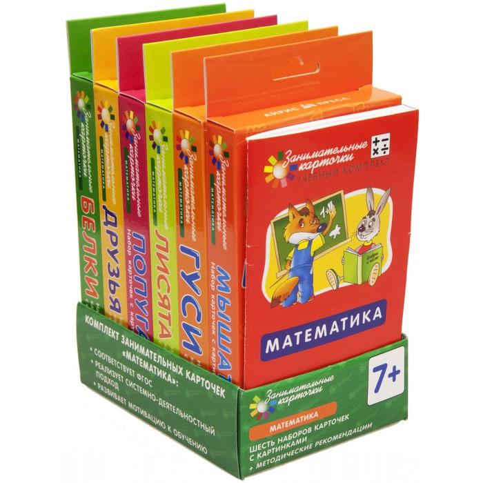 Айрис-пресс Матем. Комплект ЗК по математике на поддончике (зеленый) от Акушерство