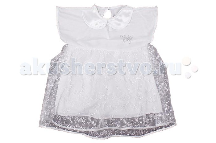 Арго Крестильное платье для девочкиКрестильное платье для девочкиАрго Крестильное платье для девочки изготовлено из качественных, натуральных материалов, безопасно и гипоаллергенно.<br>