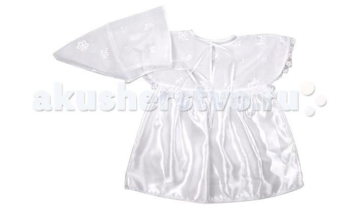 Арго Крестильный набор для девочки 038/АД от Акушерство