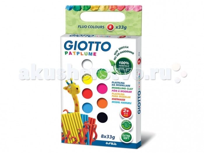 Giotto Patplume пластилин 8 цветов х 33 г флуорисцентные цвета
