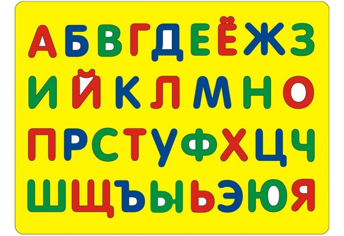 Флексика Мозаика мягкая Алфавит от Акушерство