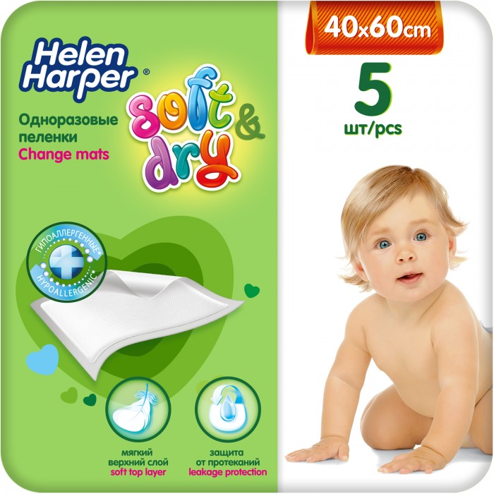 Helen Harper Детские впитывающие пеленки SoftDry 40х60 5 шт.