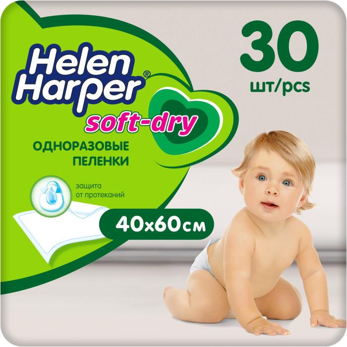 Helen Harper Детские впитывающие пеленки SoftDry 40х60 30 шт.