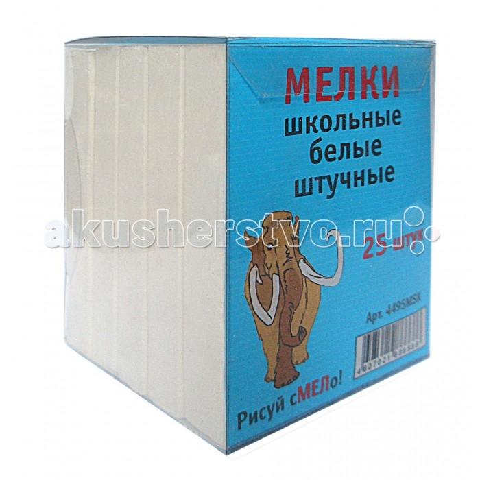Мелки Мелан асфальтные белые 25 шт. от Акушерство