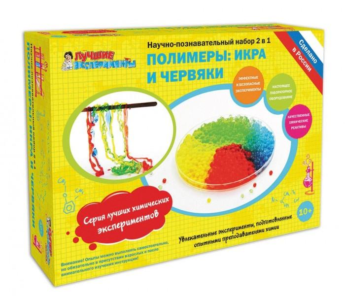 Qiddycome Супер профессор серия лучших химических экспериментов Полимеры: икра и червяки