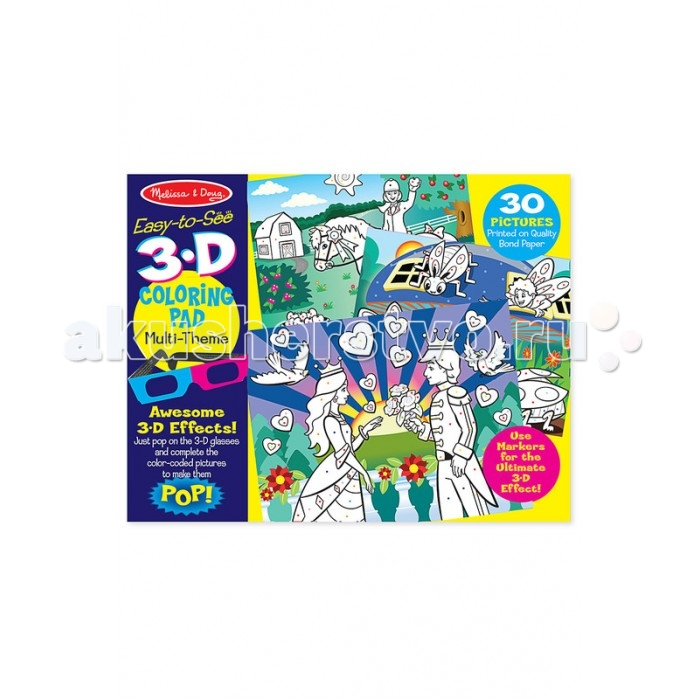 Раскраска Melissa & Doug для девочек с 3D очками от Акушерство