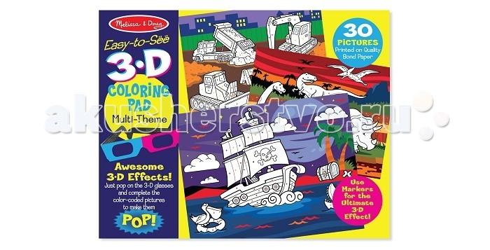 Раскраска Melissa &amp; Doug для мальчиков с 3D очкамидля мальчиков с 3D очкамиРаскраска Melissa & Doug для мальчиков с 3D очками представляет собой альбом из 30 плотных листов качественной бумаги. На каждой странице изображены прелестные иллюстрации, которые нужно раскрасить с помощью маркеров.  Уникальность раскраски в том, что посмотрев на картинки через 3-D очки, изображенные объекты станут объемными. Теплые цвета, такие как красный и оранжевый, «выйдут» вперед, а холодные, синий и зелёный, «отойдут» на второй план.  Такая оригинальная раскраска Melissa & Doug – идеальный вариант для занятий творчеством, ведь в ненавязчивой игровой форме детки будут развивать художественные навыки и визуальное восприятие цветов.<br>