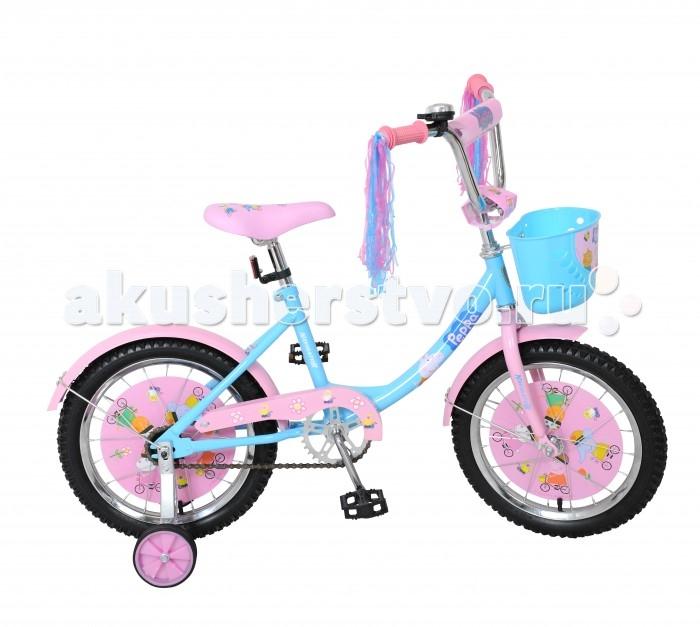 Велосипед двухколесный Navigator Peppa Pig 16 12B