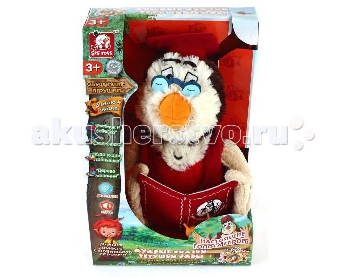 Интерактивная игрушка Shantou Gepai Мудрые сказки тетушки Совы
