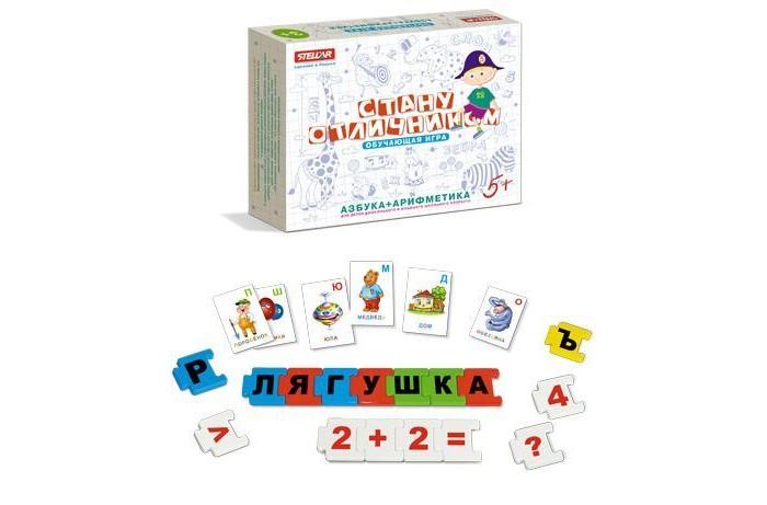 Стеллар Стану отличником Азбука-арифметикаСтану отличником Азбука-арифметикаСтеллар Стану отличником Азбука-арифметика   Особенности: Предназначена для игр и занятий с детьми от 3 до 8 лет.  Игра включает в себя пластиковые элементы в виде пазла, с нанесенными на них буквами и цифрами, а также карточки с алфавитом.  С помощью моделей слов и элементарных математических действий ребенку будет проще подготовиться к обучению в школе. В наборе - элементы пазлов с изображением цифр, математических знаков и букв, а также карточки с буквами и словами.<br>