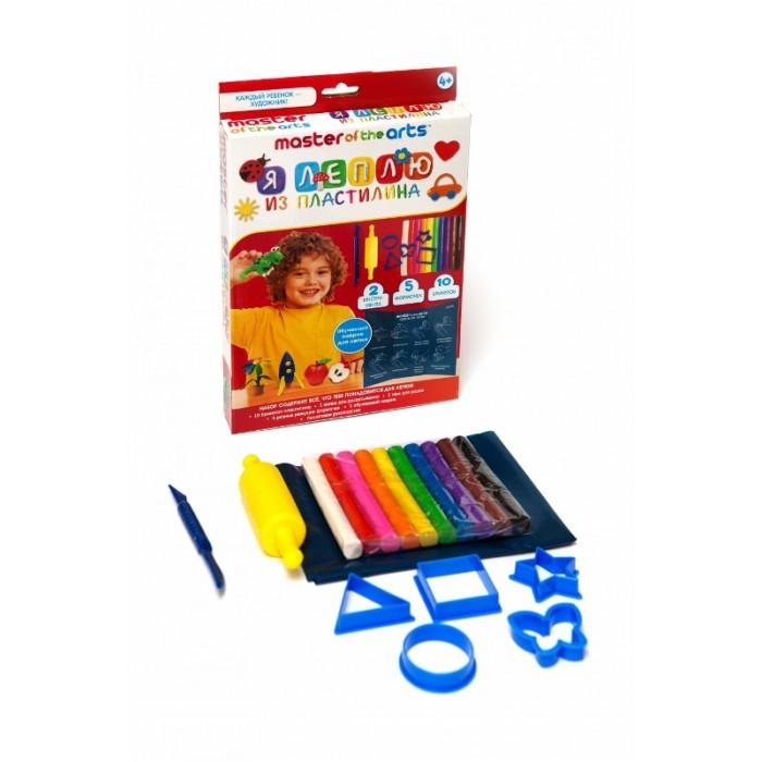 Master of the Arts Я леплю из пластилинаЯ леплю из пластилинаMaster of the Arts Я леплю из пластилина. Новый формат - набор для творчества, который несомненно придется по душе Вашему малышу! Здесь есть все, что тебе понадобиться для лепки!  В комплекте: 10 брикетов пластилина, валик для раскатывания, нож для резки, 5 режущих формочек, обучающий коврик, инструкция.<br>