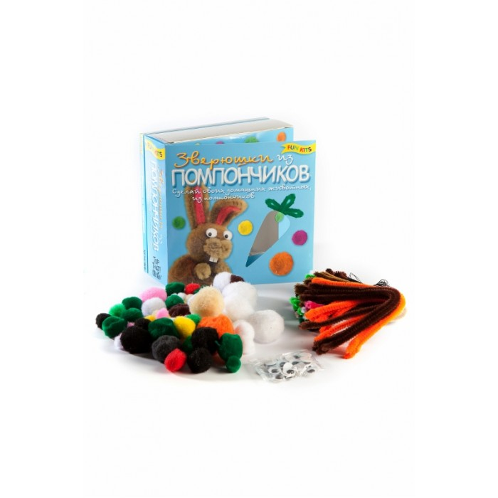 Fun kits �������� �� �����������