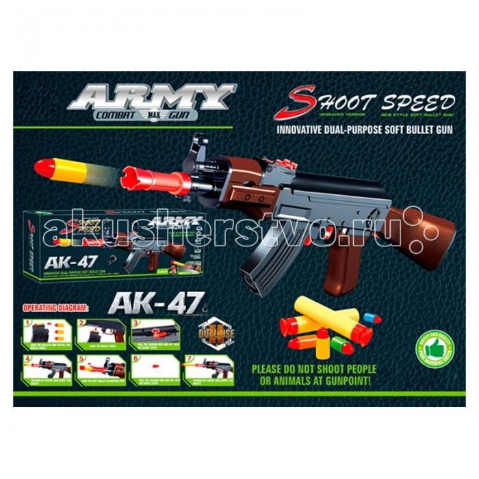 Yako Игрушечное оружие 2 в 1 Y4640123
