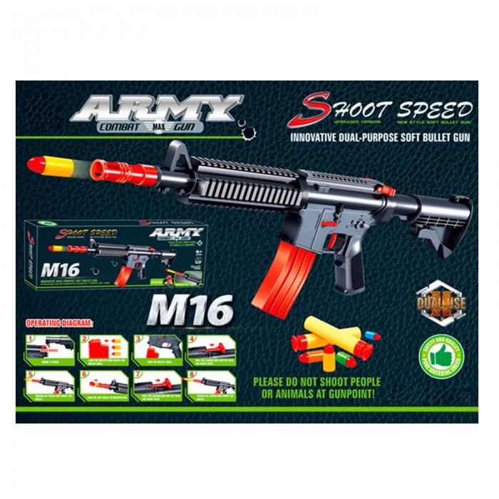 Yako Игрушечное оружие 2 в 1 Y4640124