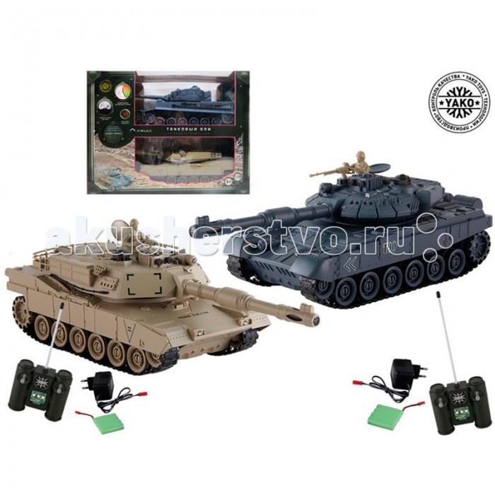Yako Танковый бой 1:24 Т90 против ТиграТанковый бой 1:24 Т90 против ТиграТанковый бой YAKO Т90 против Тигра  В качестве снарядов танки выстреливают инфракрасными лучами на расстояние до 3 м. При выстреле происходит звуковая соответствующая имитация. У каждого танка, на задней стороне башни есть 4 светодиода - жизни машины.   Цель игры - уничтожить танк неприятеля. При попадании по танку его жизни уменьшаются - потухает светодиод, если все светодиоды потухли, значит Вы проиграли и танк больше не сможет исполнять Ваши сигналы. Так же следует отметить, что два танка имеют различные характеристики, но в целом силы равны.   Особенности:  Частота 27 МГц (А/С)  В наборе 2 танка 1:24.   Пушка с инфракрасным излучаетелем.   Индикатор уровня жизни.   Радиус действия пульта - 12 м.   Радиус передачи ИК сигнала - 8 м.   Время работы 15-20 минут.   Время зарядки - 4 часа.   Скорость танка - 6 км/ч.   Демо режим.   Функция автоотключения.   Имитация отката при выстреле.   Движение танка во все стороны.   Поворот башни на 320 градусов. Подъём на наклонную поверхность при угле наклона - до 45 градусов.   Световые и звуковые эффекты. Звук двигателя и выстрелов.   Питание танка от аккумулятора (в комплекте) Ni Cd 600 mAh 4,8V.  Питание пульта управления - от 2-х батареек типа АА (нет в комплекте).<br>