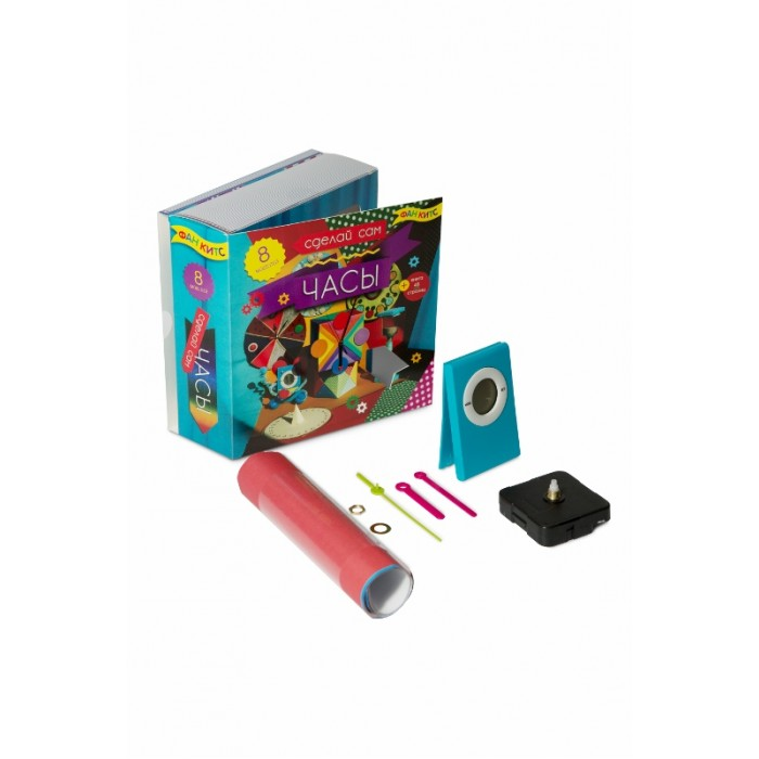 Fun kits Сделай сам часыСделай сам часыFun kits Сделай сам часы. Узнай много интересного о времени, часах и часовых мастерах! Сделай 8 моделей часов с собственным оригинальным дизайном- солнечные, водяные, песочные и электронные.  В комплекте: книга + электронный механизм для часов, 3 стрелки, электронные часы-прищепка, цветная бумага для оригами 12 шт, квадратная и круглая основы для циферблата.<br>