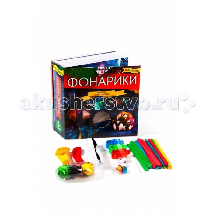 Fun kits ��������