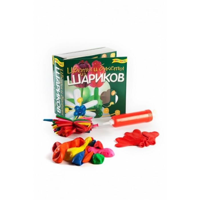Fun kits Цветы и букеты из воздушных шариковЦветы и букеты из воздушных шариковFun kits Цветы и букеты из воздушных шариков оригинальный и полезный подарок для любого ребенка! Ведь создавать из шариков различные цветы и даже букеты так просто и весело!  Сделай из воздушных шариков розу, тюльпан, ирис, лилию или даже целый букет цветов!  Это просто, ведь в наш набор входят шарики для моделирования, специальный насос и книга с пошаговыми инструкциями и цветными иллюстрациями.   В комплект входит все, что необходимо для создания цветов из шариков: насос, шарики, шарики-сердечки и книга в твердом переплете с доступными инструкциями на 48 страницах!   Кроме всего в этом наборе все изготовлено из безвредных и безопасных для здоровья материалов.<br>