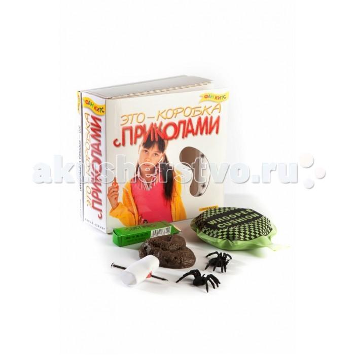 Fun kits Это-коробка с приколами
