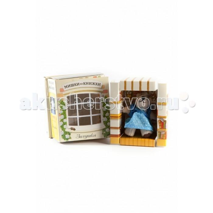 Мишки из книжки Золушка. Книга+игрушечный медведь